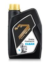 S-OIL 7 CLEAN được làm bằng 100% dầu gốc tổng hợp. S-OIL 7 CLEAN loại bỏ mảnh vụn như vecni, bùn và cặn carbon, và làm sạch hệ thống dầu để có hiệu suất tốt nhất.