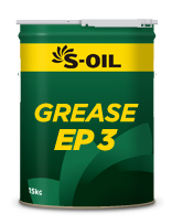 S-OIL GREASE EP 3