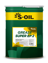 S-OIL GREASE SUPER EP 2