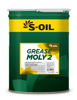 S-OIL GREASE MOLY 2