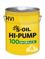 HI-PUMP 100