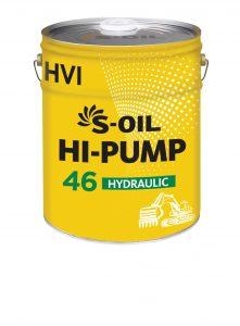 HI-PUMP 46