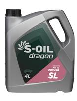 S-OIL dragon SL 20W50