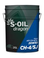 S-OIL dragon CH-4/SJ 20W50