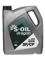 S-OIL dragon SF/CF 20W50