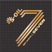 http://s-oil.com.vn/wp-content/uploads/2018/08/logo_seven1.jpg