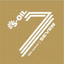 http://s-oil.com.vn/wp-content/uploads/2018/08/logo_seven3.jpg