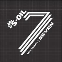 http://s-oil.com.vn/wp-content/uploads/2018/08/logo_seven4.jpg