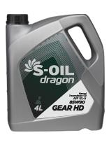 S-OIL dragon Gear HD 85W90
