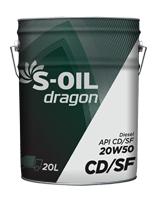 S-OIL dragon CD/SF 20W50