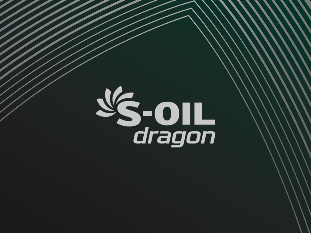 S-OIL dragon BI