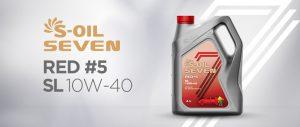 S-OIL 7 RED #5 SL 10W40