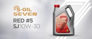 S-OIL 7 RED #5 SJ 10W-30