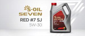 S-OIL 7 RED #7 SJ 5W-30